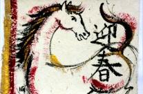 2002 – Année du cheval