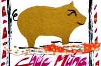 2007 – Année du cochon